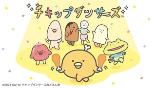 チキップダンサーズ,秋アニメ,秋アニメ2021