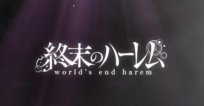 終末のハーレム,2021秋アニメ