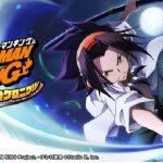 SHAMAN KING(シャーマンキング)初のスマホゲームが2021年に配信開始!