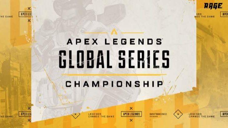 賞金総額1億円超!Apex最高峰の国際大会「Championship – APAC North」が開催