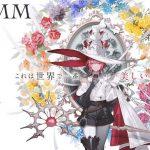サイゲームスの完全新作ゲーム「Project GAMM(ガム)」が家庭用に登場
