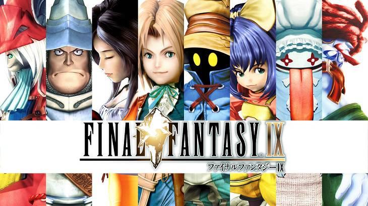 FF9,アニメ化決定