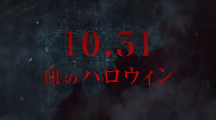 東京リベンジャーズ,2021夏アニメ,血のハロウィン編,東京リベンジャーズ2期