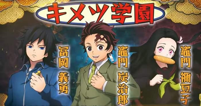 鬼滅の刃,ヒノカミ血風譚,PS4,PS5,キメツ学園