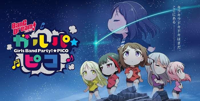 BanG Dream! ガルパ☆ピコ ふぃーばー!,2021秋アニメ,バンドリ,ガルパ